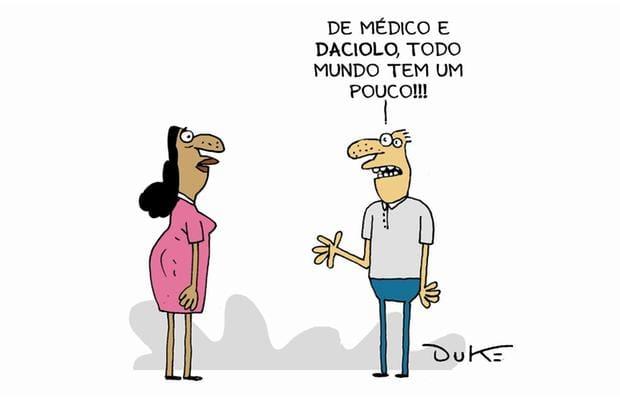 Charge O Tempo 15/08/2018