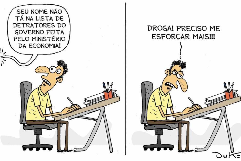 Charge O TEMPO 3-12-2020