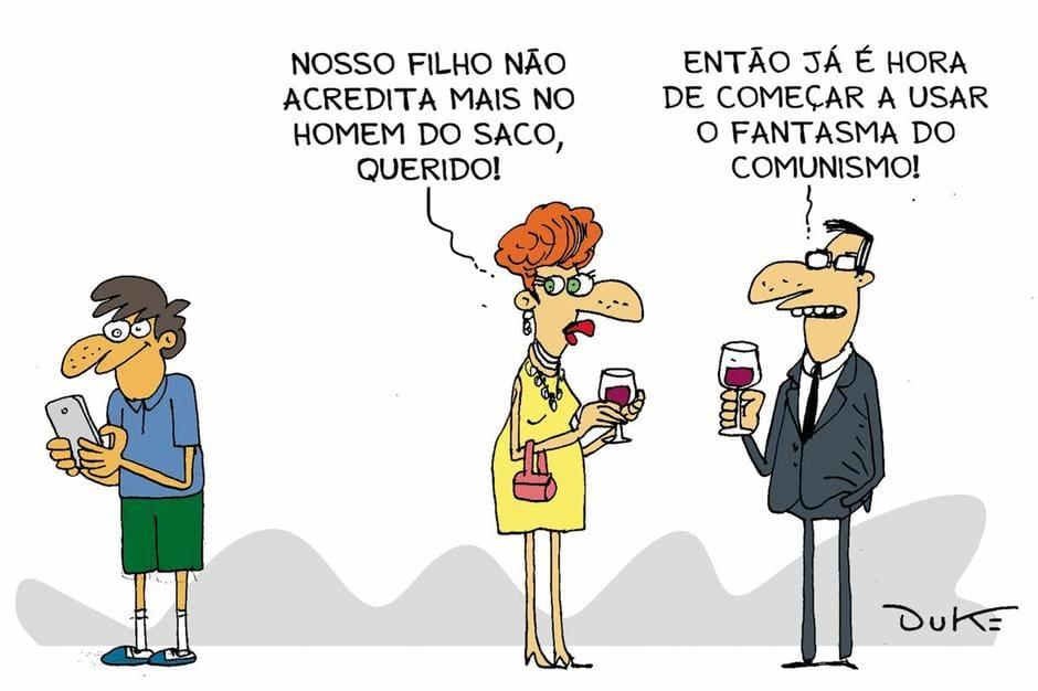 Charge O TEMPO 17-06-2021
