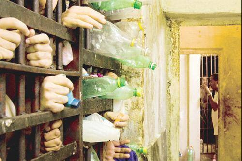 Imagem da cela na cadeia pública em Contagem